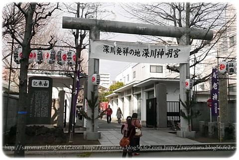 sayomaru8-326.jpg