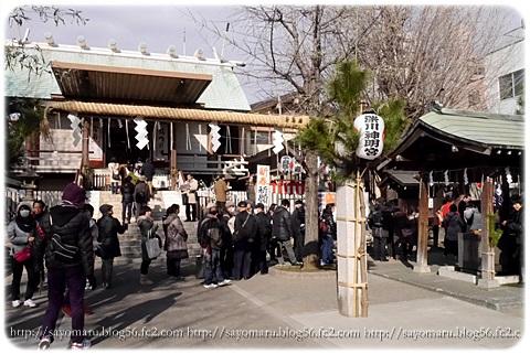 sayomaru8-327.jpg