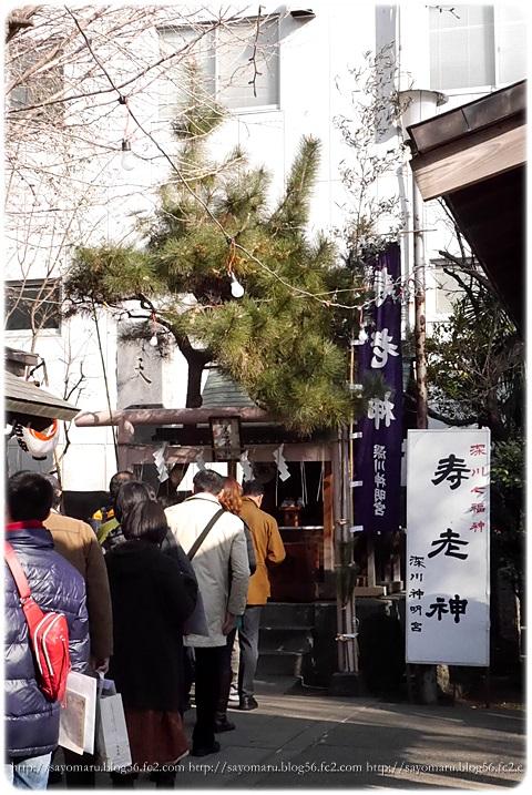 sayomaru8-328.jpg