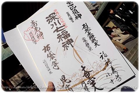 sayomaru8-329.jpg