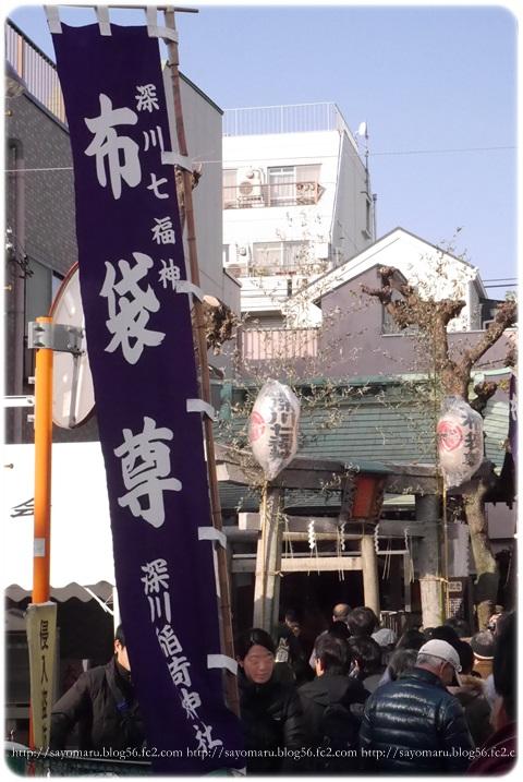 sayomaru8-332.jpg