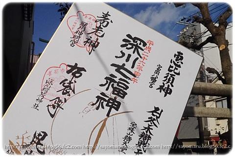 sayomaru8-335.jpg