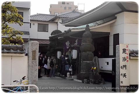 sayomaru8-342.jpg