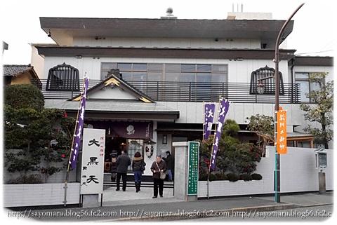 sayomaru8-344.jpg