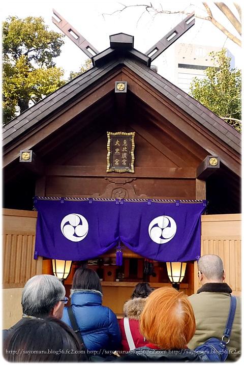 sayomaru8-355.jpg