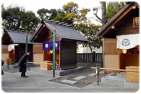 sayomaru8-356.jpg