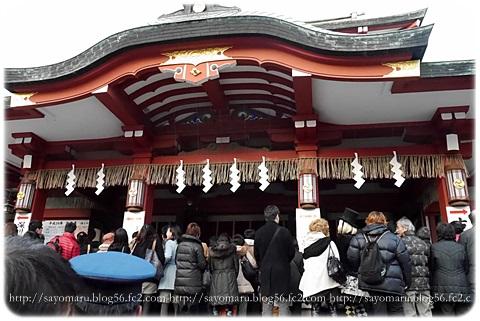 sayomaru8-359.jpg