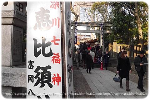 sayomaru8-367.jpg