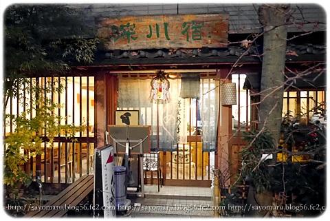 sayomaru8-371.jpg