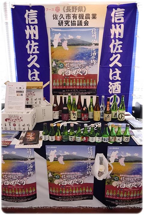 sayomaru8-521.jpg