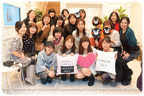 sayomaru8-558.jpg
