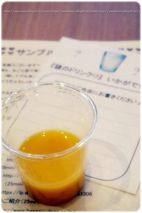 sayomaru8-569.jpg