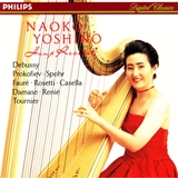 吉野直子_CLAIR DE LUNE - HARP RECITAL(PHILIPS )