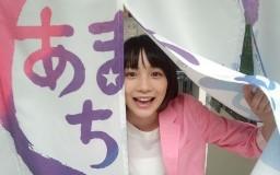 NHK「朝の連続テレビ小説 」あまちゃん (2)
