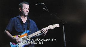Eric Clapton_2001年 日本武道館公演 (2)