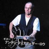 アンディ・フェアウェザー・ロウ(ギター )Andy Fairweather Low