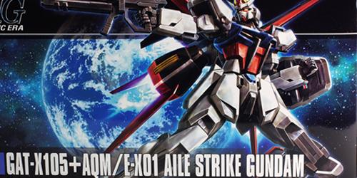 hgce_strike002.jpg