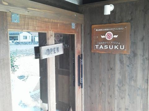 tasuku_130705-1
