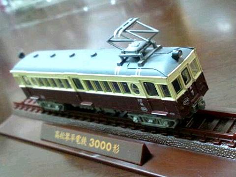 高松琴平電気鉄道3000形