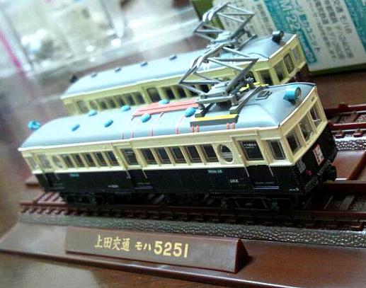 上田交通モハ5250型