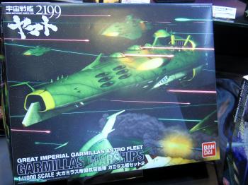 バンダイ ガイデロール級戦艦BOXART