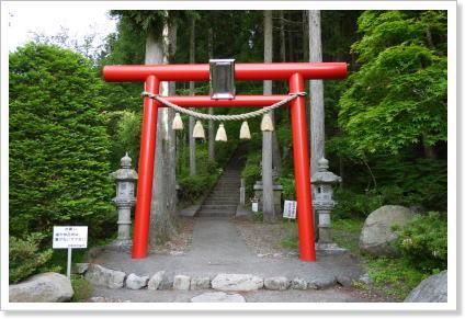 130609ishiwari2.jpg
