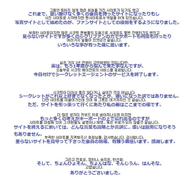 bandicam 2013-07-07 02-12-42-508