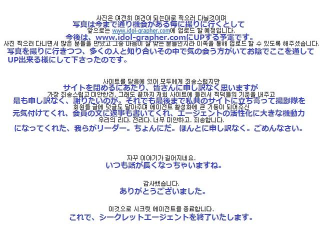 bandicam 2013-07-07 02-12-55-711
