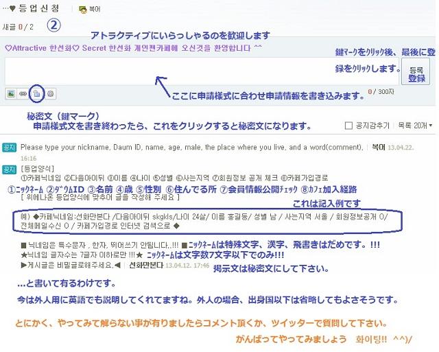 bdcam 2013-09-01 22-02-35-557