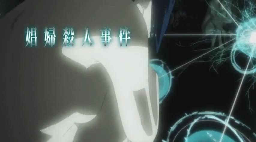 「攻殻機動隊ARISE」本予告0511 _20