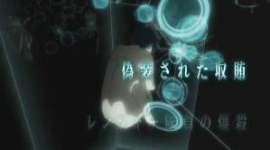 「攻殻機動隊ARISE」本予告0511 _23