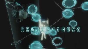 「攻殻機動隊ARISE」本予告0511 _24