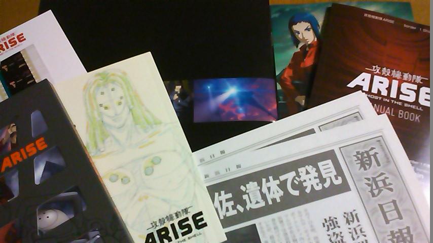 ARISE_etc052