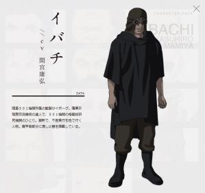 IBACHI0001