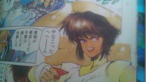 gits-manga_003