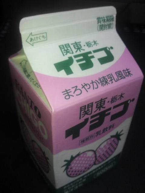 ichigyu.jpg