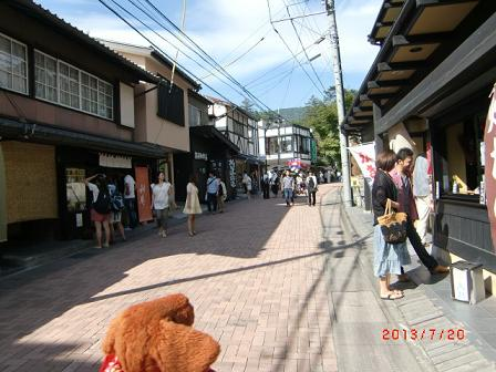 軽井沢宿の跡