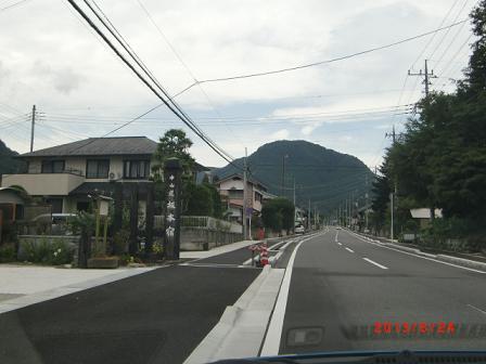 中山道坂本宿