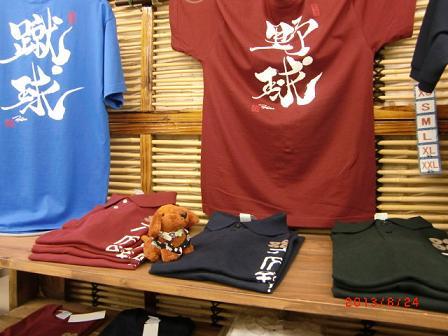 漢字のTシャツ