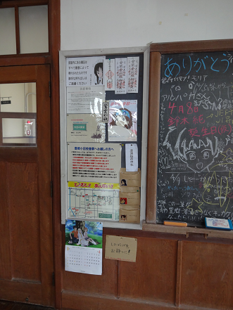 豊郷小学校 音楽室