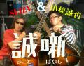 moblog_bae27645.jpg