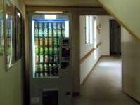 中山平花渕荘3廊下自販機