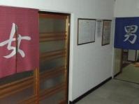 中山平花渕荘4浴場入口