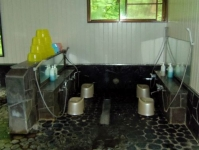 中山平花渕荘7洗い場