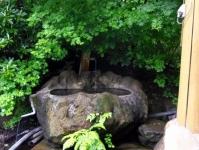 中山平花渕荘9露天風呂