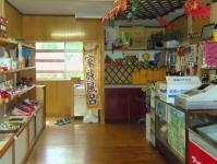 中山平花渕荘12売店