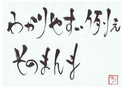 千田琢哉名言 305 (2)