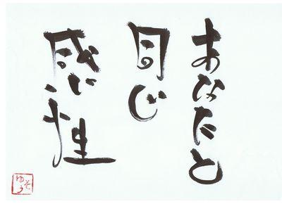 千田琢哉名言 324 (2)
