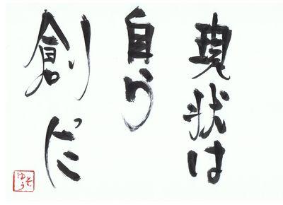 千田琢哉名言 330 (2)