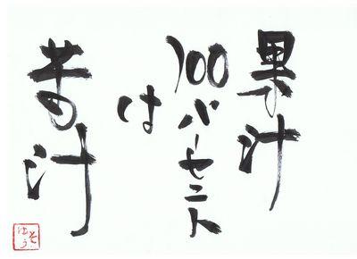 千田琢哉名言 335 (2)